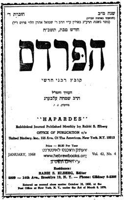 Hapardes January 1968-page-001