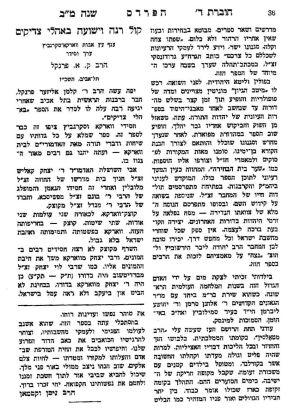 Hapardes January 1968-page-002