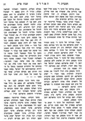 Hapardes January 1968-page-003